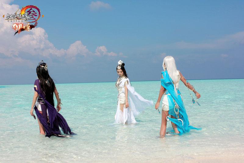 惊艳马尔代夫《剑网3》命令赴海外拍摄COS_cad不图纸美女绘图显示出图片