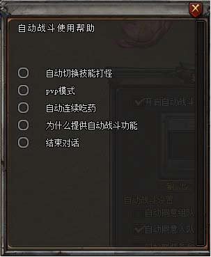 剑侠世界_游戏截图