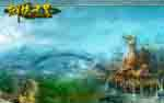 游戏壁纸001