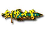 【战斗】霸气女统战  激情家族战