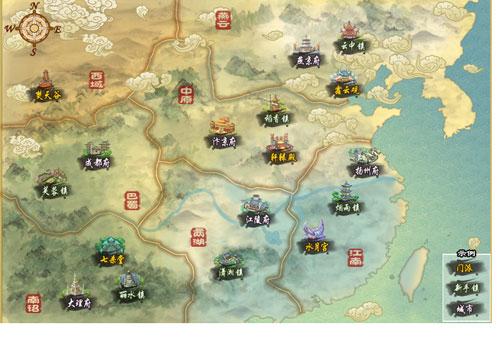 麻辣江湖世界地图