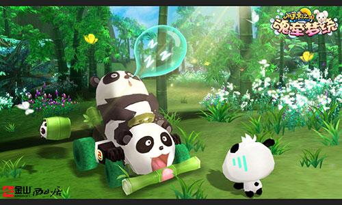 追逐竹子的可爱熊猫