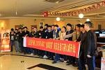 2013年南京制作人见面会