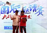 2015年中马国际邀请赛-颁奖典礼