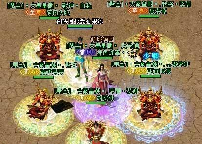 秦始皇和其他刷的5个小boss很少丢,基本都是我们包了.