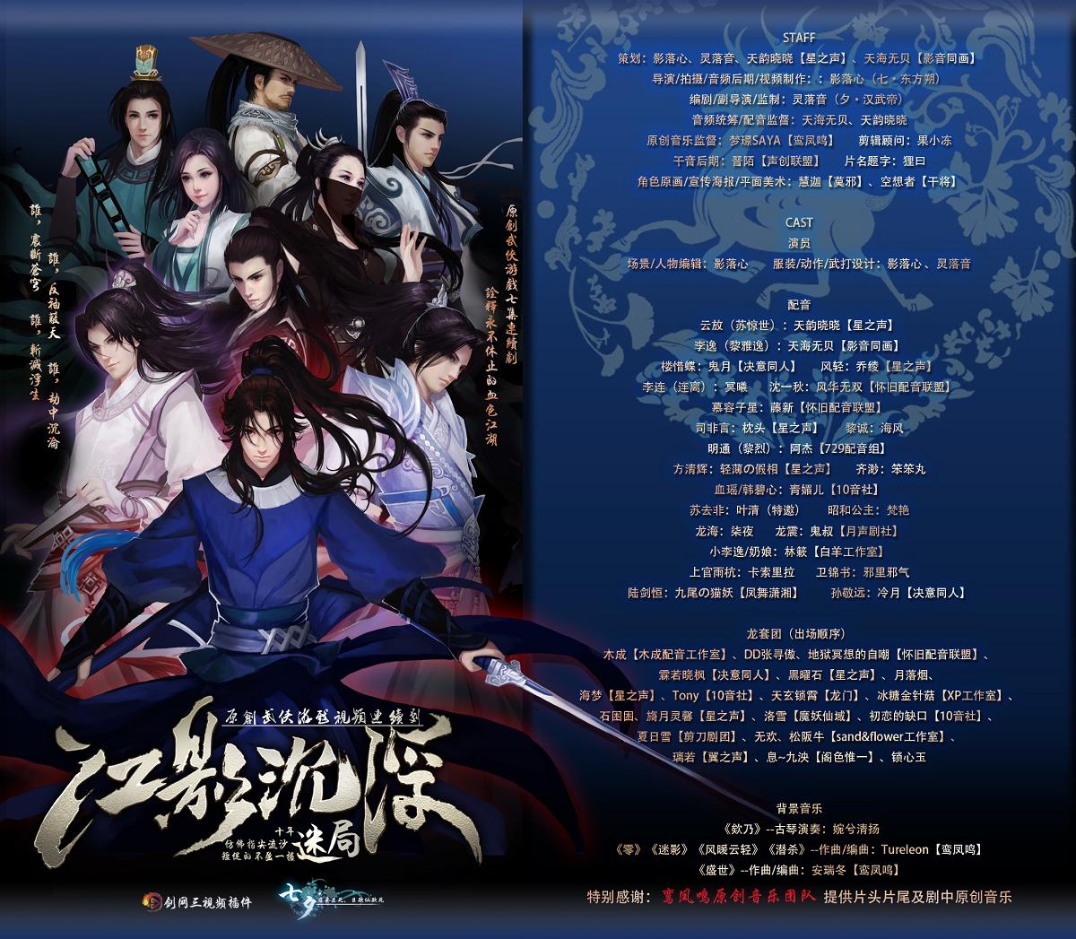 色王朝50xoyo_xoyo.com/jx3/195/1064750