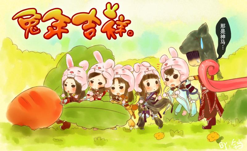 兔子拔萝卜简笔画; 兔子拔萝卜励志图_susanroland:拔萝卜[嘻嘻],拔萝