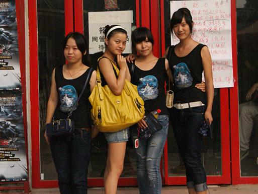 美女组团来体验rt