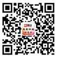 金山玩家社区北京站微信二维码