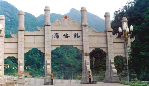 龙峪湾风景区:河南省十佳山水景区,全国文明森林公园,国家级自然保