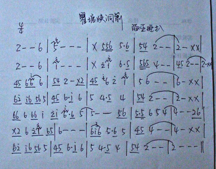 陶笛曲谱12孔小苹果图片_小苹果陶笛曲谱_陶笛曲谱6孔