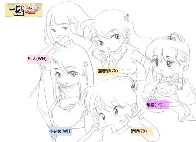 花花姑娘紫菀简笔画