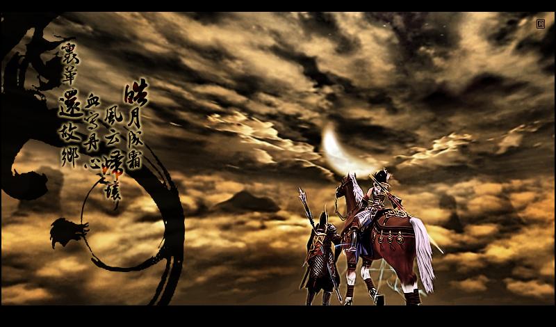 剑三喵哥和军娘壁纸
