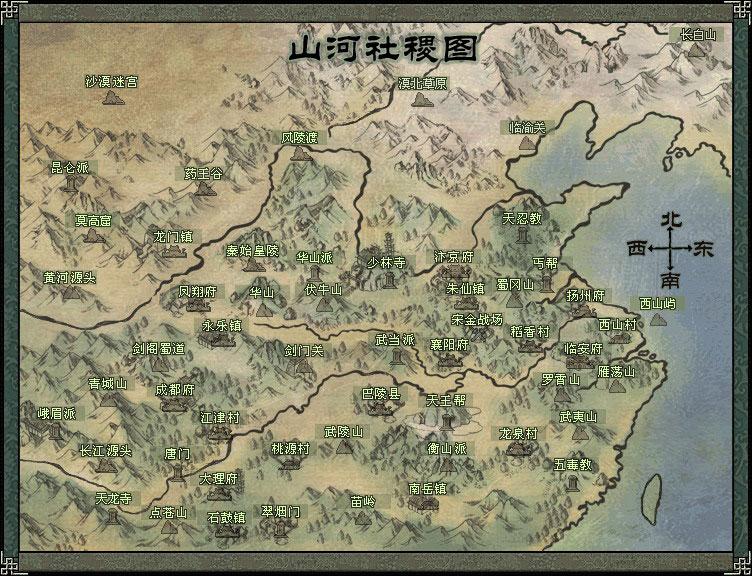 手绘中国地图素材