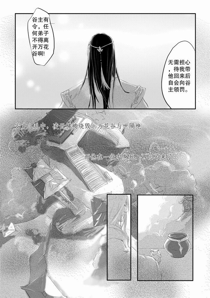本子库绅士漫画网