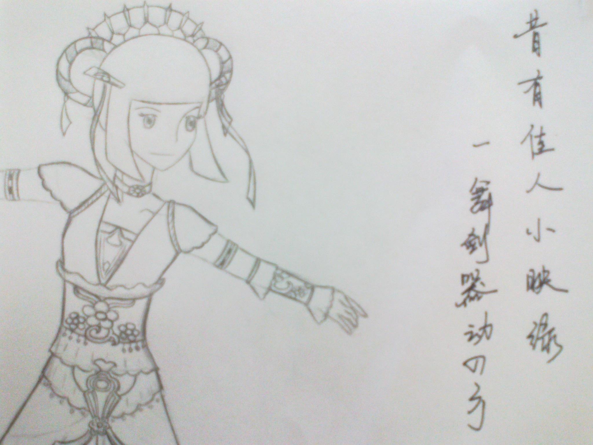 铅笔q版手绘少女
