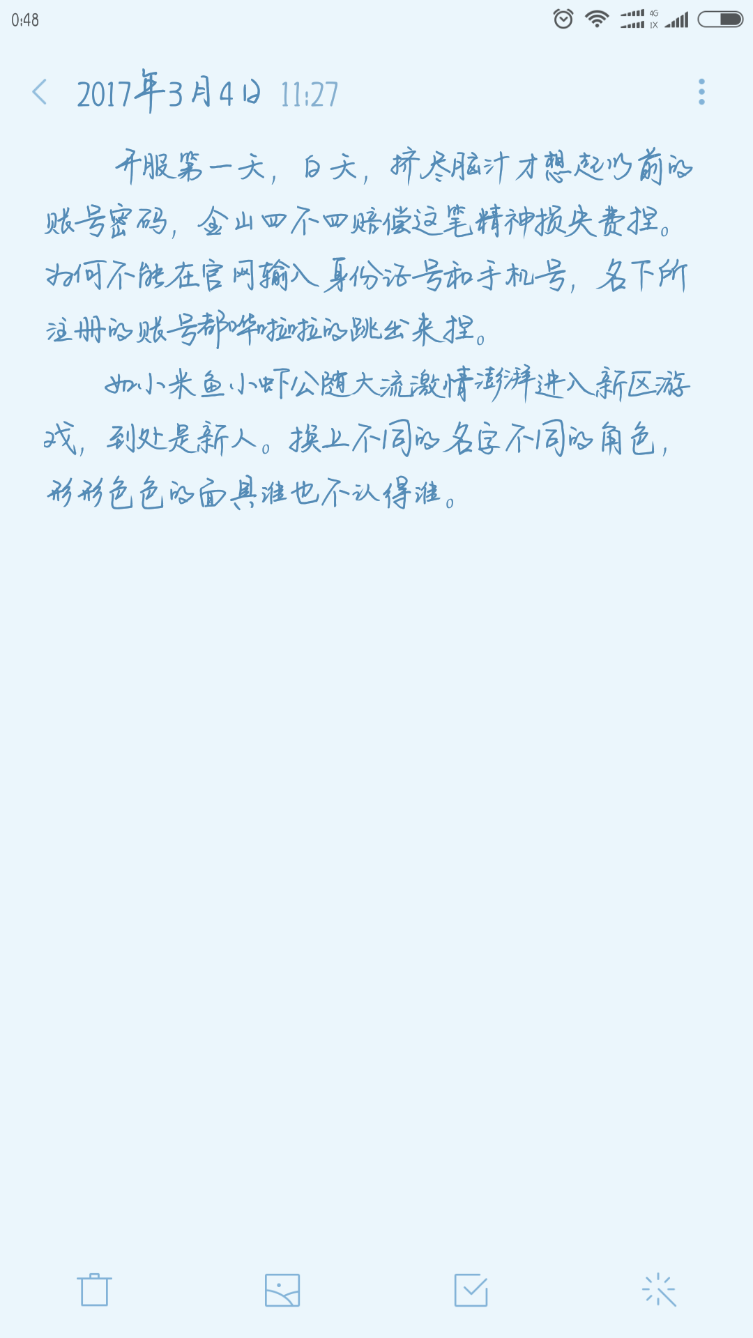 Screenshot_2017-03-05-00-48-10-617_com.miui.notes.png