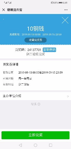 Screenshot_20190913_084939_com.tencent.mm.jpg