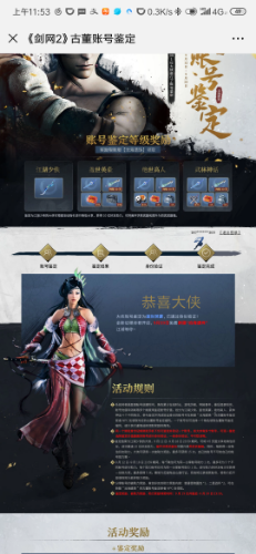 Screenshot_2019-09-18-11-53-46-741_com.tencent.mm.png