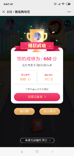 Screenshot_2020-06-19-05-46-13-061_com.tencent.mm.png